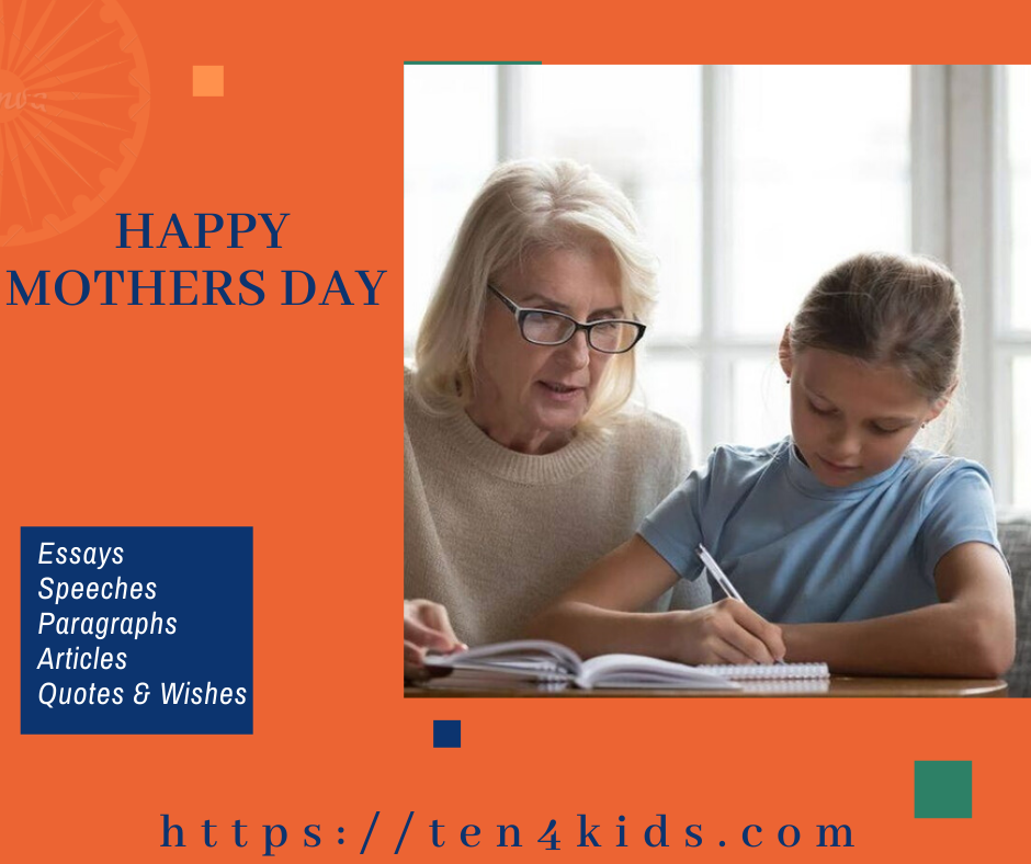 Happy Mothers Day 2020 Essay writing