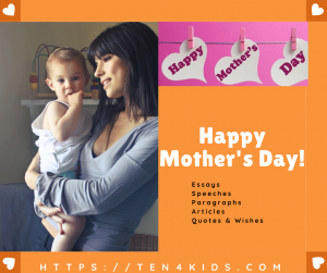 Happy Mothers Day 2020 Essays, Speeches, Quotes Paragraphs
