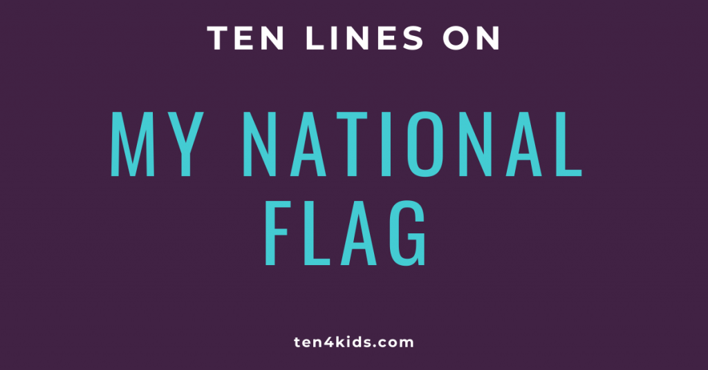 10 LINES ON MY NATIONAL FLAG