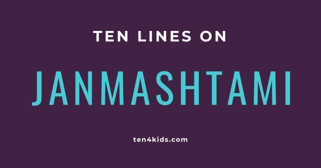 ten lines on Janmashtami